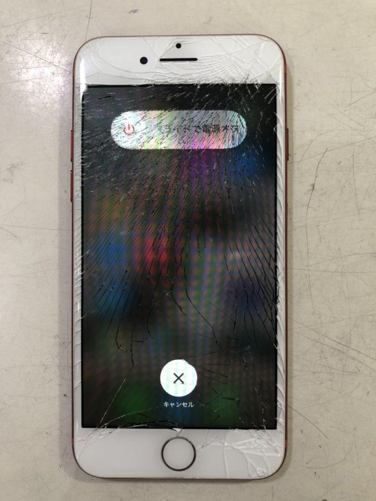 iPhone7ガラス修理 宮崎市