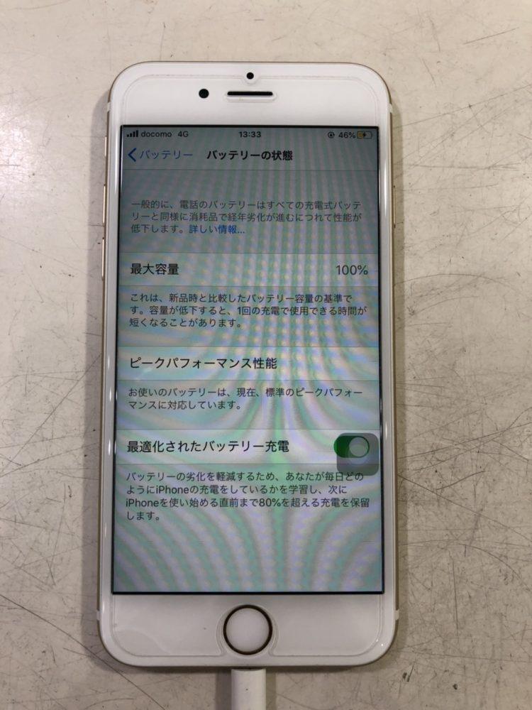 iPhone6s 電池交換 宮崎市