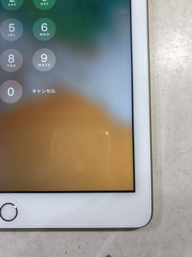 iPad5画面修理