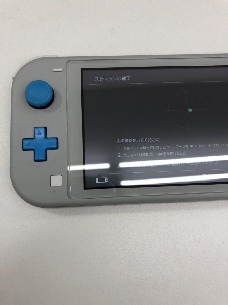 任天堂SwitchLite 修理