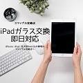 宮崎市でスマホやタブレットの修理をお探しならスマップル宮崎店へ(^○^)