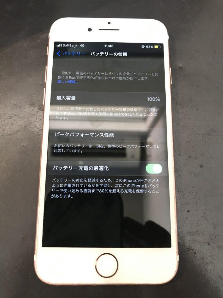 iPhoneバッテリー修理後