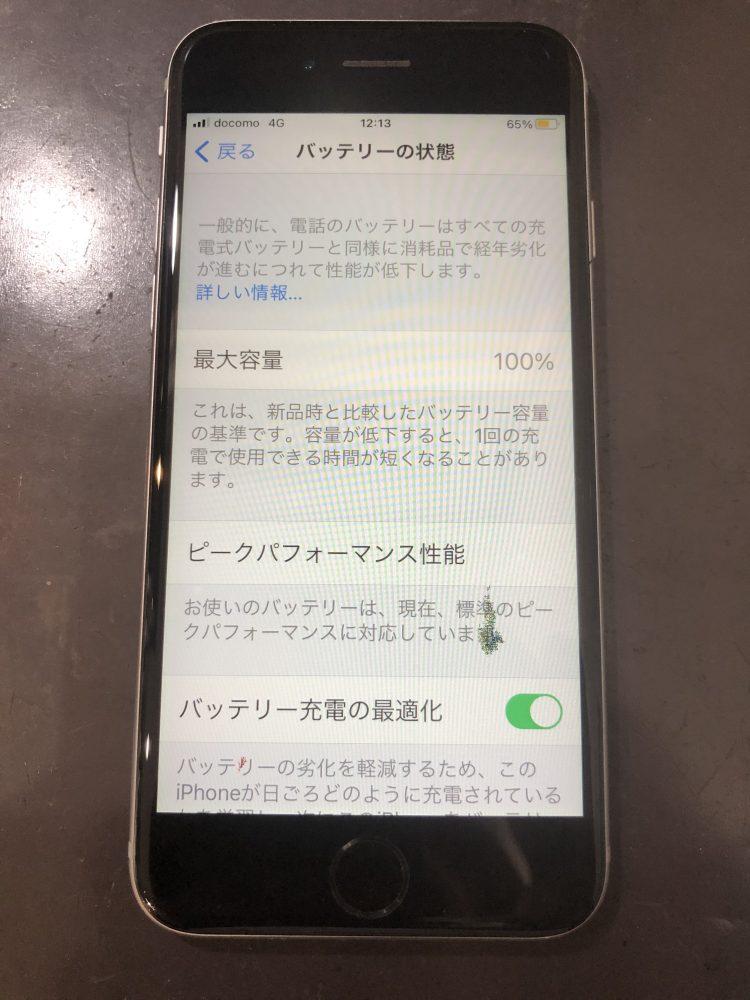 iPhoneバッテリー交換後