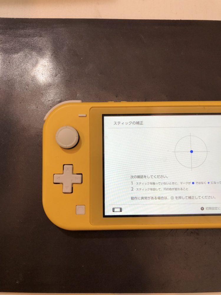 任天堂SwitchLite修理