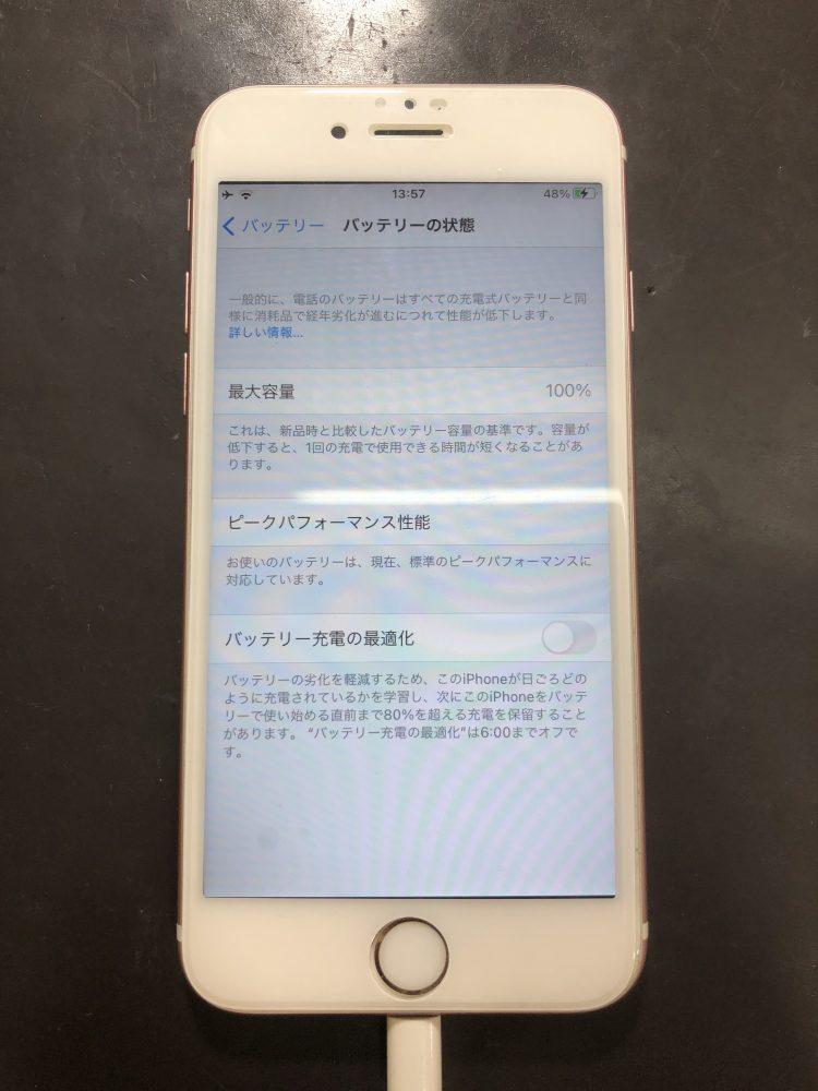 iPhone7バッテリー修理後