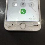 画面バキバキで穴が開いたiPhone8の修理依頼!From西都市
