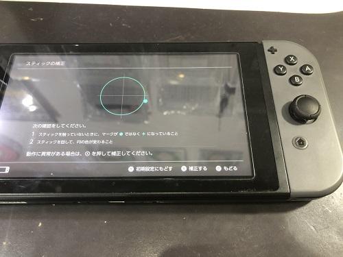 Switchジョイコン修理前