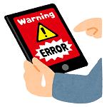 いきなりiPhoneが全く起動しなくなった時のすぐにできる対策とは。
