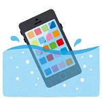 もしかしたら水没したかも(@_@)iPhoneで水没したか確認する方法があるんです!