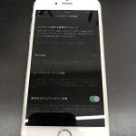 最大容量が半減したiPhone6sのバッテリー交換紹介(^^)/