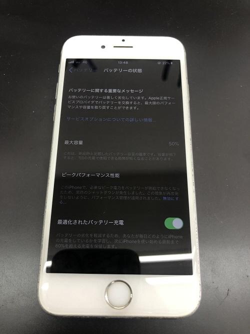 iPhone6sバッテリー修理前