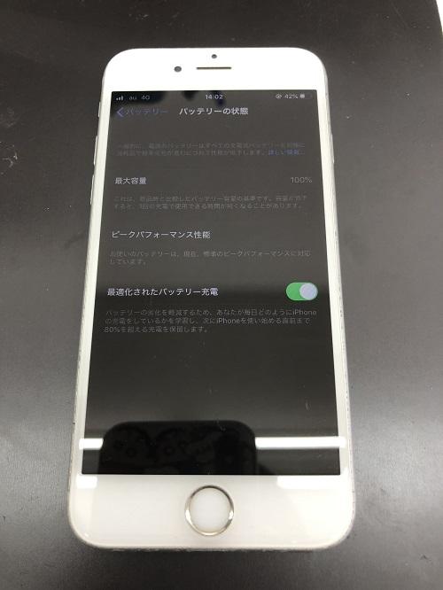 iPhone6sバッテリー修理後