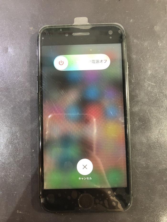 宮崎市 iPhone修理