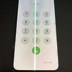 【画面修理】iPhoneXの画面に黄緑の縦線が・・・From門川町