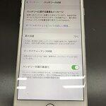 iPhone8Plusの充電がすぐなくなるのはいったいなぜ?【From西都市】