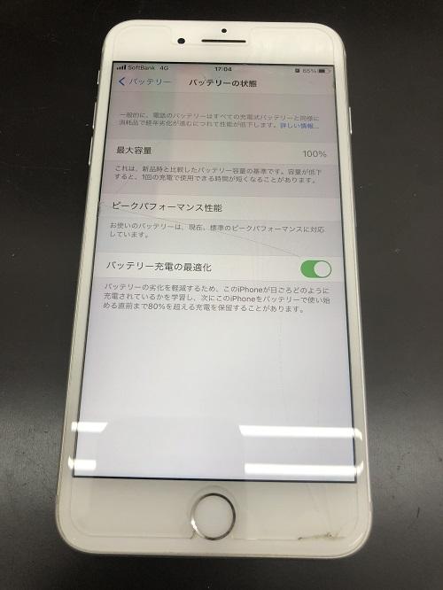 iPhone8Plusバッテリー修理後