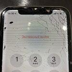 画面が割れ液晶に黒いシミ&穴が開いてしまったiPhone11(@_@)