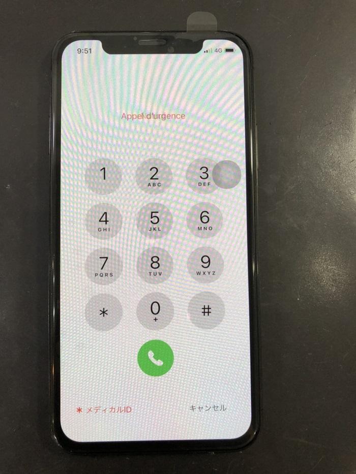宮崎 iPhone修理