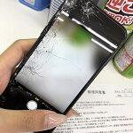 大人気【iPhoneSE2】バキバキの画面を最短30分でお直しいたします✨