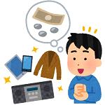 いらなくなったiPhoneを売るときの㊙情報をご紹介(^^)/
