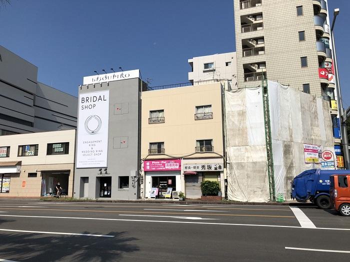 スマップル宮崎店