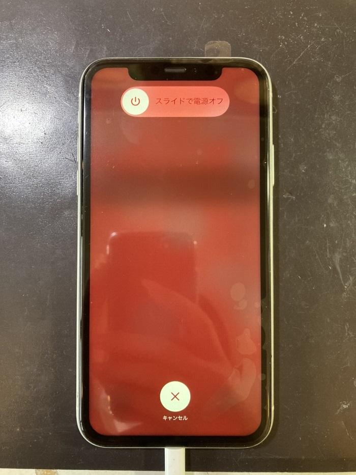 iPhone修理 スマップル宮崎店
