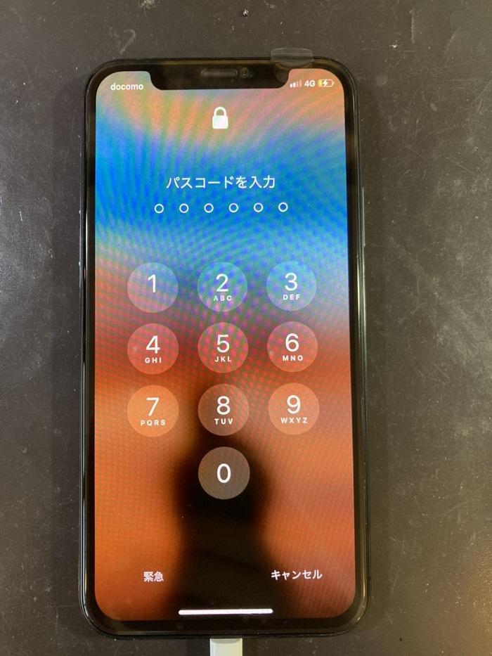 スマップル宮崎店 アイホン修理