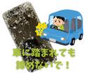 車に踏まれたiPhone8、復活なるか!?