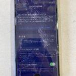 画面が割れているiPhoneでもバッテリー交換は可能??