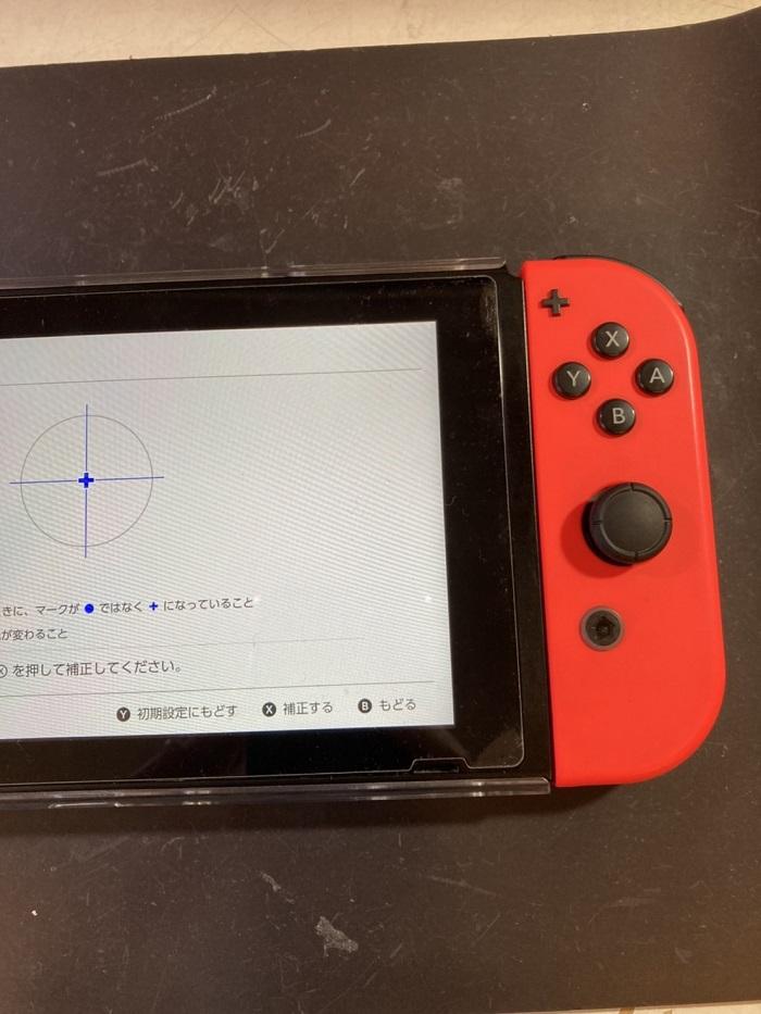 Switch ジョイコン修理